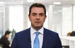 ΝΕΑ ΕΙΔΗΣΕΙΣ (Σκρέκας: Η Ελλάδα εφαρμόζει ένα από τα πλέον φιλόδοξα σχέδια για την ενέργεια και το κλίμα στην Ευρώπη)