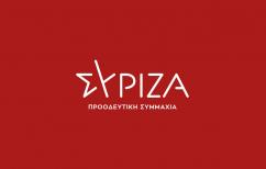 ΝΕΑ ΕΙΔΗΣΕΙΣ (ΣΥΡΙΖΑ-ΠΣ για τη συνάντηση Δένδια – Τσαβούσογλου : «Η ελληνική διπλωματία πρέπει να θέτει την ατζέντα»)
