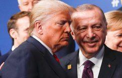 ΝΕΑ ΕΙΔΗΣΕΙΣ (Der Spiegel: Ερντογάν και Τραμπ πίσω από το τραπεζικό σκάνδαλο της Halkbank)