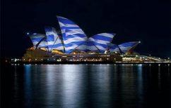 ΝΕΑ ΕΙΔΗΣΕΙΣ (25η Μαρτίου: Εμβληματικά κτήρια σε όλο τον κόσμο ντύνονται με τα χρώματα της ελληνικής σημαίας)