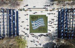ΝΕΑ ΕΙΔΗΣΕΙΣ (25η Μαρτίου: Με τα χρώματα της Ελλάδας και της Άνοιξης στολίστηκε η Αθήνα)