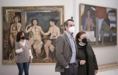 ΝΕΑ ΕΙΔΗΣΕΙΣ (Επίσκεψη Μητσοτάκη στο ανακαινισμένο συγκρότημα της Εθνικής Πινακοθήκης)