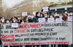 ΝΕΑ ΕΙΔΗΣΕΙΣ («Πονάω, ως εδώ» – Πορεία αλληλεγγύης στη Γαλλία για την αστυνομική βία στην Ελλάδα)