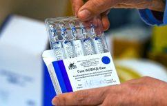ΝΕΑ ΕΙΔΗΣΕΙΣ (Στροφή στο Sputnik V η Γερμανία: Σχεδιάζει να αγοράσει 30 εκατ. δόσεις εμβολίου από τη Ρωσία)