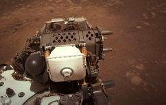 ΝΕΑ ΕΙΔΗΣΕΙΣ (NASA: Στη δημοσιότητα η πρώτη ηχογράφηση του Perseverance στον Άρη)