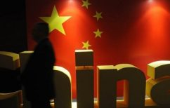 ΝΕΑ ΕΙΔΗΣΕΙΣ («Πόλεμος» Κίνας – ΠΟΥ για την πανδημία του κορωνοϊού)