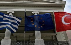 ΝΕΑ ΕΙΔΗΣΕΙΣ (Στην Αθήνα σήμερα ο 62ος γύρος των διερευνητικών Ελλάδας – Τουρκίας)
