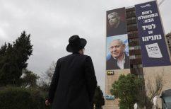 ΝΕΑ ΕΙΔΗΣΕΙΣ (Άνοιξαν τα εκλογικά τμήματα στο Ισραήλ για τις βουλευτικές εκλογές)