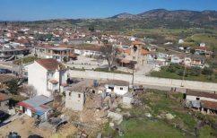 ΝΕΑ ΕΙΔΗΣΕΙΣ (Σεισμός Ελασσόνας: Οι περιοχές που κηρύχθηκαν σε κατάσταση εκτάκτου ανάγκης)