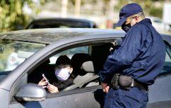ΝΕΑ ΕΙΔΗΣΕΙΣ (Ξεκίνησαν οι έλεγχοι της αστυνομίας στα διόδια για τους επίδοξους εκδρομείς!)