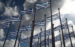 ΝΕΑ ΕΙΔΗΣΕΙΣ (Αφιέρωμα της Die Welt στην ελληνική Επανάσταση του 1821)