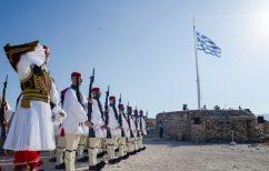 ΝΕΑ ΕΙΔΗΣΕΙΣ (Ελλάδα 2021: Το πρόγραμμα των εκδηλώσεων της επιτροπής)