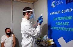 ΝΕΑ ΕΙΔΗΣΕΙΣ (Κορωνοϊός: Μ. Τρίτη ανοίγουν τα ραντεβού για την ηλικιακή ομάδα 30-39 και Μ. Πέμπτη για 40-44 με AstraZeneca)