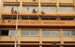 ΝΕΑ ΕΙΔΗΣΕΙΣ (Κατάληψη στο Εργατοϋπαλληλικό Κέντρο Θεσσαλονίκης)