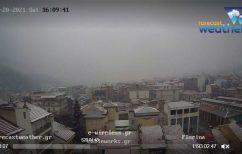 ΝΕΑ ΕΙΔΗΣΕΙΣ (Πού χιονίζει αυτή τη στιγμή – Πού θα βρέξει και σε ποιες περιοχές θα δούμε έως και 30 βαθμούς Κελσίου –Οδηγίες από την Πολιτική Προστασία)