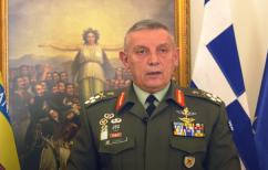 ΝΕΑ ΕΙΔΗΣΕΙΣ (Αρχηγός ΓΕΕΘΑ: Η Ελλάδα είναι προσηλωμένη στην επίλυση των διαφορών σύμφωνα με το Διεθνές Δίκαιο)