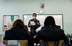 ΝΕΑ ΕΙΔΗΣΕΙΣ (Το υπουργείο Παιδείας ζήτησε να ανοίξουν γυμνάσια-λύκεια στις 5 Απριλίου)