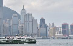 ΝΕΑ ΕΙΔΗΣΕΙΣ (Έκρηξη της ανεργίας στο Χονγκ Κονγκ λόγω της πανδημίας του κορωνοϊού)