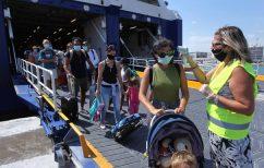 ΝΕΑ ΕΙΔΗΣΕΙΣ (Κορωνοϊός: Πώς θα ταξιδέψουμε το καλοκαίρι- Το σχέδιο για εμβολιασμό σε ναυτικούς και τεστ σε επιβάτες)