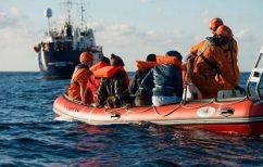 ΝΕΑ ΕΙΔΗΣΕΙΣ (Μεγάλη επιχείρηση διάσωσης μεταναστών στη Μεσόγειο)