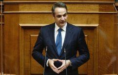 ΝΕΑ ΕΙΔΗΣΕΙΣ (Κυριάκος Μητσοτάκης: Η Ελλάδα αποπνέει μία νέα αίσθηση αυτοπεποίθησης)