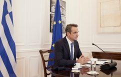 ΝΕΑ ΕΙΔΗΣΕΙΣ (Φορολογικές και ασφαλιστικές ελαφρύνσεις ανακοίνωσε ο Μητσοτάκης)