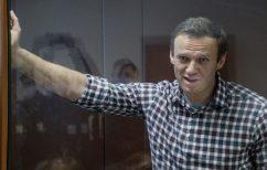 ΝΕΑ ΕΙΔΗΣΕΙΣ (Ρωσία: 70 καλλιτέχνες απευθύνουν έκκληση στον Πούτιν για την παροχή επείγουσας φροντίδας στον Ναβάλνι)