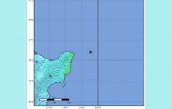 ΝΕΑ ΕΙΔΗΣΕΙΣ (Σεισμός Νέας Ζηλανδίας: Πέρασε το τσουνάμι, άρση της εντολής για απομάκρυνση από τις ακτές)