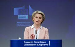 ΝΕΑ ΕΙΔΗΣΕΙΣ (Politico:Μήπως έχει δει κανείς το σχέδιο της Ευρώπης για την Κίνα;)