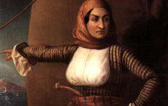 ΝΕΑ ΕΙΔΗΣΕΙΣ (Οι Γενναίες του Έθνους. Ο ρόλος και η παρουσία της Ελληνίδας στην Επανάσταση του 21)