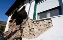 ΝΕΑ ΕΙΔΗΣΕΙΣ (Παπαζάχος: Θα ακολουθήσουν κι άλλοι σεισμοί στην Ελασσόνα)