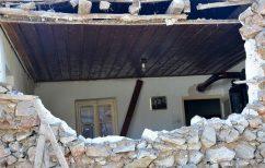 ΝΕΑ ΕΙΔΗΣΕΙΣ (Σεισμός στην Ελασσόνα: Ο βουλευτής της Ν.Δ. Χρήστος Κέλλας τον περιέγραψε σε ζωντανή σύνδεση (vid))