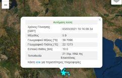 ΝΕΑ ΕΙΔΗΣΕΙΣ (Σεισμός 5,9 Ρίχτερ στην Ελασσόνα)