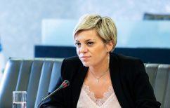 ΝΕΑ ΕΙΔΗΣΕΙΣ (Σ. Νικολάου: Τον Σεπτέμβριο ο Κουφοντίνας μπορεί να κάνει αίτηση αποφυλάκισης)