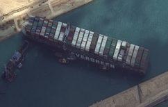 ΝΕΑ ΕΙΔΗΣΕΙΣ (The Economist: Οι παγκόσμιες αλυσίδες εφοδιασμού εξακολουθούν να αποτελούν πηγή δύναμης και όχι αδυναμίας)