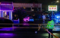 ΝΕΑ ΕΙΔΗΣΕΙΣ (ΗΠΑ: Οκτώ νεκροί από πυρά στην Ατλάντα)