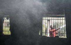 ΝΕΑ ΕΙΔΗΣΕΙΣ (Μεγάλη πυρκαγιά σε δασική έκταση στη Σάμο – Κάηκε ένα σπίτι)