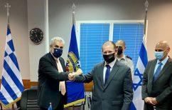ΝΕΑ ΕΙΔΗΣΕΙΣ (Υπεγράφη η συμφωνία Ελλάδας – Ισραήλ για το Διεθνές Κέντρο Πτήσεων στην Καλαμάτα)