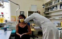 ΝΕΑ ΕΙΔΗΣΕΙΣ (Εμβολιάστηκε με AstraZeneca η Δόμνα Μιχαηλίδου: «Εχω εμπιστοσύνη στους επιστήμονες»)