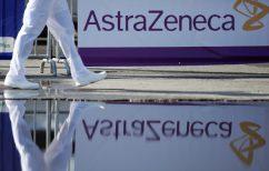 ΝΕΑ ΕΙΔΗΣΕΙΣ (Η κυβέρνηση της Βραζιλίας απαγόρεψε το εμβόλιο της AstraZeneca στις εγκύους)