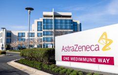 ΝΕΑ ΕΙΔΗΣΕΙΣ (Η Ε.Ε δεν ανανέωσε την παραγγελία εμβολίων της AstraZeneca για μετά τον Ιούνιο)