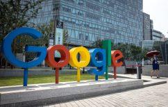 ΝΕΑ ΕΙΔΗΣΕΙΣ (Πρωταπριλιά 2021: Γιατί φέτος δεν «γιορτάζει» η Google)