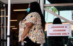 ΝΕΑ ΕΙΔΗΣΕΙΣ (Την Τρίτη θα παρουσιάσει ο ΕΜΑ τα συμπεράσματά του για το εμβόλιο της Johnson)