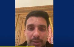 ΝΕΑ ΕΙΔΗΣΕΙΣ (Ιορδανία: Κατηγορούν τον ετεροθαλή αδελφό του βασιλιά για συνωμοσία με στόχο την αποσταθεροποίηση της χώρας)