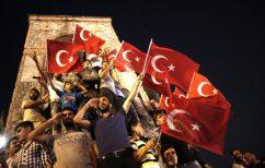 ΝΕΑ ΕΙΔΗΣΕΙΣ (Τουρκία: Ισόβια κάθειρξη σε απόστρατους για την απόπειρα πραξικοπήματος του 2016)