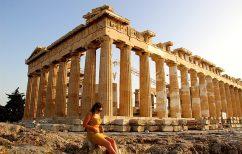 ΝΕΑ ΕΙΔΗΣΕΙΣ (Sun : Έτοιμη η Ελλάδα να υποδεχθεί τους εμβολιασμένους Βρετανούς από την επόμενη εβδομάδα)