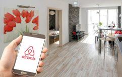 ΝΕΑ ΕΙΔΗΣΕΙΣ (Συμφωνία ΑΑΔΕ με Airbnb, Booking και VRBO βάζει μπλόκο στη φοροδιαφυγή)