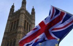 ΝΕΑ ΕΙΔΗΣΕΙΣ (Βρετανία: Νέο δανειοδοτικό πρόγραμμα για ανάκαμψη των επιχειρήσεων)
