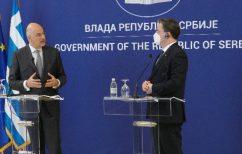 ΝΕΑ ΕΙΔΗΣΕΙΣ (Ν. Δένδιας: Στα Βαλκάνια πρέπει να χτίζονται γέφυρες και όχι να καλλιεργείται η μισαλλοδοξία)