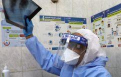 ΝΕΑ ΕΙΔΗΣΕΙΣ (Αίγυπτος: 500 γιατροί έχουν χάσει τη ζωή τους στην πανδημία)